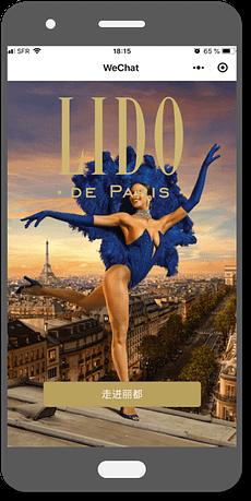 Mini-programme-Lido-Paris-WeChat