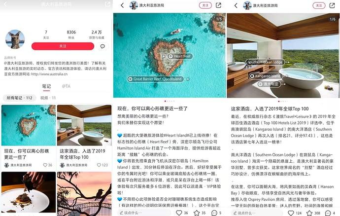 Compte Xiaohongshu officiel de la destination Australie montant des photos de type inspirationnel