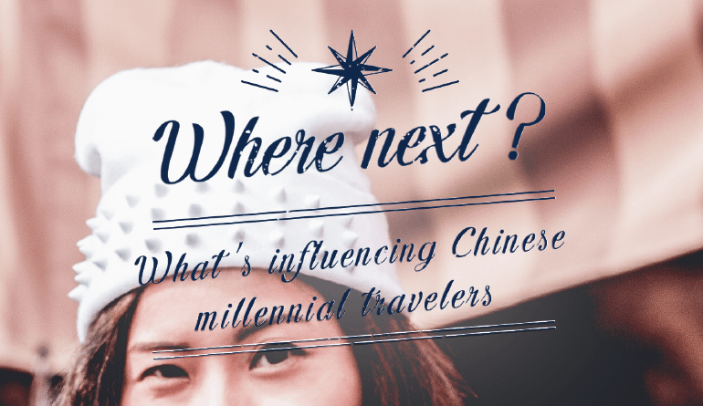 millennials chinois