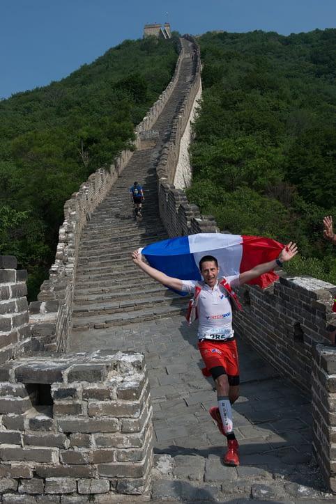 trail grande muraille