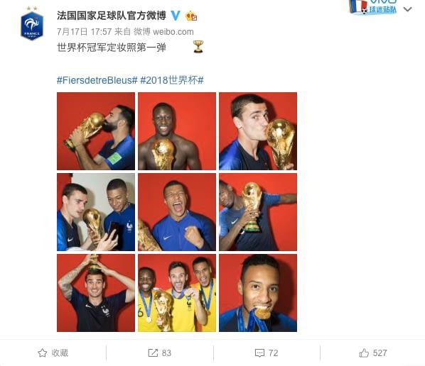 Sinaweibo_coupedumonde