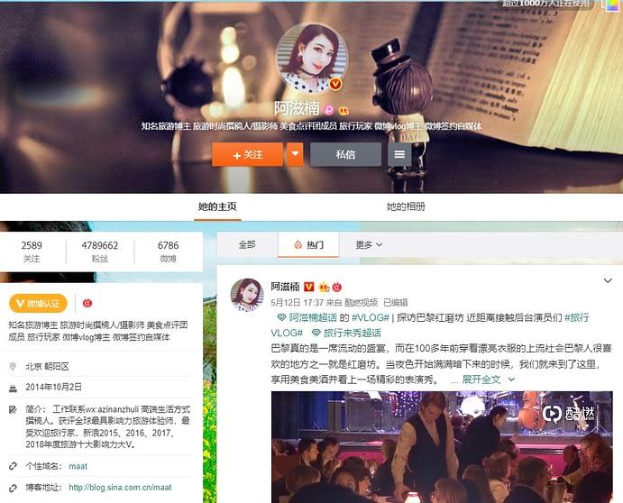 Le compte Sina Weibo de la KOL AZinan