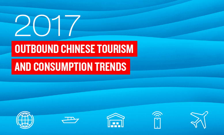 Chinese-tourism-consumption-trends